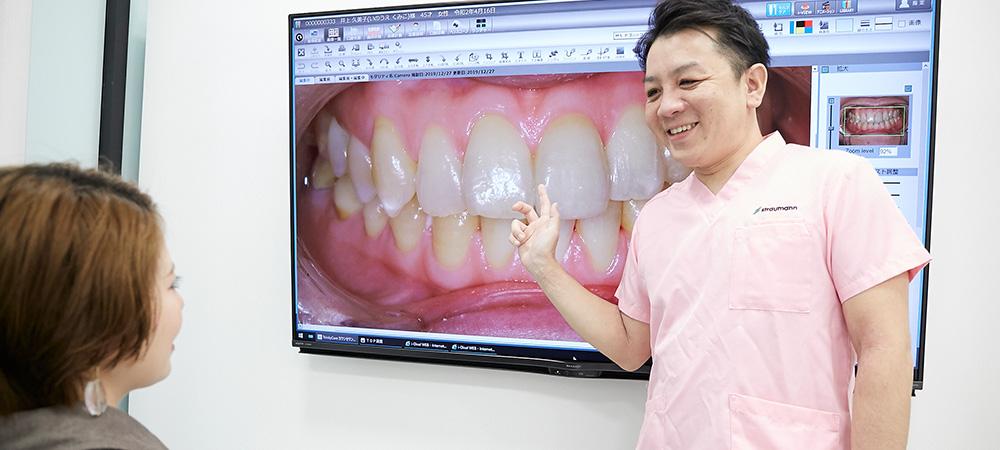天然歯の保存